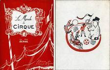 Le Monde du Cirque vu par Serge - exemplaire numéroté sur Persan rose