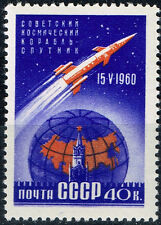 Russia Soviet Space Ship over Kremlin and USSR Map stamp 1960 MNH