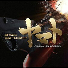Space Battleship Yamato Anime Soundtrack Cd Japanese Yamato 00 Star Blazers