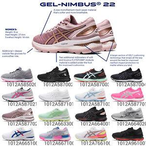 Asics Gel-Nimbus 22 Underpronation / Neutral Womens Road Running Shoes Pick 1