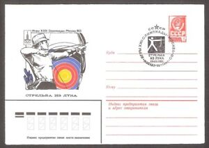 Summer Olympic 1980 Archery stationary cover + special metal postmark