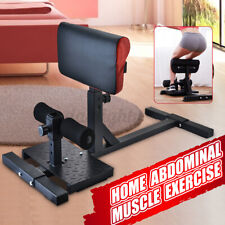 Squat Rack Abdominal Home Support Stand Fitness Exercise Equipment Gym Tool AU