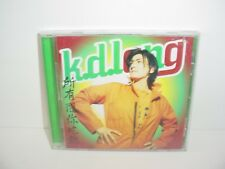 KD Lang All You Can Eat CD Music