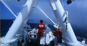 Ansichtskarte Seenotrettungskreuzer BREMEN