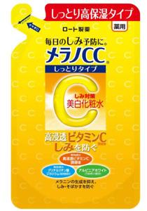 ROHTO MELANO CC Whitening Lotion Refill type 170ml Japan import NEW