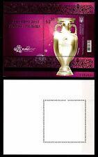 UKRAINE 2012 Nr Block 94 Fußball-Europameisterschaft, Polen und Ukraine **/MNH