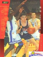 1999 Omni #32 Yao Ming FIRST EVER ROOKIE Card China NBA HOF Legend