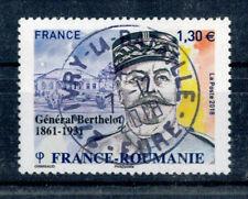 2018  FRANCE - ROUMANIE GENERAL BERTHELOT OBLITERE CACHET ROND 7-12-2018
