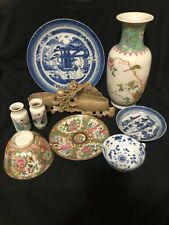 Group of Nine Chinese Antique Items