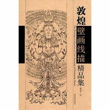 The Boutique Collection of Line Drawing of Dunhuang Mural - bilingual