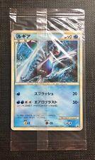 Pokemon Ho-oh & Lugia Holo Promo World Championship #47-48/L-P Japanese Sealed