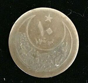 1901 Turkey 10 Para COPPER Scarce KM# 744