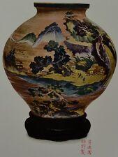 Vase made by Kichiji Watano of Kutani. Color Plate. The Studio, 1910.