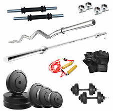 22 KG GB HOME GYM WEIGHT LIFTING PACKAGE , 5FT STRAIGHT , 3FT ZIG ZAG , GLOVES