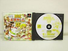 DX THE GAME OF LIFE IV 4 Jinsei Item Ref/ccc PS1 Playstation PS Japan Game p1