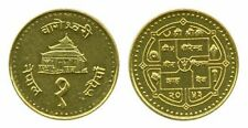 NEPAL 5 PIECE UNCIRCULATED COIN SET, 0.05 TO 1 RUPEE