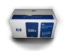HP C4196A  KIT DE TRANSFERT  ORIGINE NEUF   0088698229170     image transfer kit