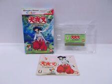 WS -- Inuyasha Kagome no -- Box. Can data save! WonderSwan, JAPAN Game. 36007