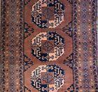 Eclectic Ersari - 1920s Antique Turkmenistan Rug - Tribal Afghan - 4 x 5.8 ft.