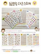 #65 Cute kids stickers kawaii girl 6 sheets notebook diary decoration