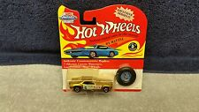 Vintage Series II Hot Wheels Snake Funny Car Metallic Gold *MONMC*