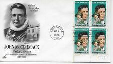 US Scott #2090, First Day Cover 8/6/84 Boston Plate Block McCormack