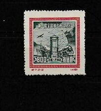 China Prc 1950 Sc# 73 Reprint Mnh Og As Issued