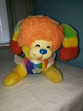 Vintage Rainbow Brite Puppy Dog Plush Stuffed Animal Doll Mattel 1983