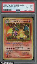 1996 Pokemon Japanese Basic #6 Charizard - Holo PSA 8 NM-MT