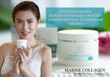 Marine Collagen Cream Intensive Collagen With Keratin & Seaweed Extract 100g
