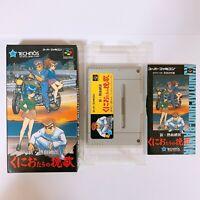 Shin Nekketsu Kouha Kunio Tachi no Banka Nintendo Super Famicom SFC SNES Japan