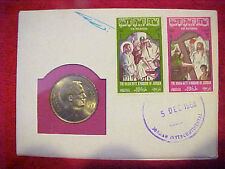 1968 #142 99 COMPANY FIRST DAY FIRST ISSUED JORDANIAN 100 FILS