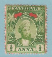 ZANZIBAR 38 MINT HINGED OG * NO FAULTS EXTRA FINE !