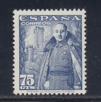 ESPAÑA (1948) NUEVO SIN FIJASELLOS MNH - EDIFIL 1031 (75 cts) FRANCO - LOTE 1