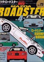 [BOOK] Mazda Eunos Roadster vol4 HYPER REV vol.73 tuning MX-5 MIATA NA NB Japan