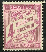 Alexandria #YTTT8 Mint CV€2.20 1928-1930 Postage Dues [J8]