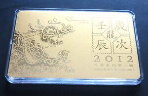 2012, 999,9 Gold Prestige Card Serie Nr. 1 im Folder  (P0764)