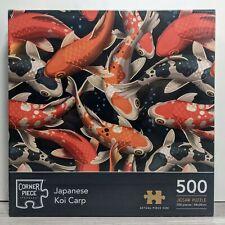 """Jigsaw Puzzle 500 piezas """"japonés Carpas Koi 'por pieza de la esquina Rompecabezas Nuevo Y En Caja"""