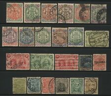 Rhodesia BSAC Collection 23 Stamps Used