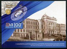 Georgia 2018 MNH Javakhishvili Tbilisi State University 1v M/S Education Stamps