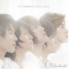 Tohoshinki Format: Audio CD Doushite Kimi Wo Suki Ni Natte Shimattandarou
