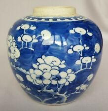 Lovely Chinese Antique blue and white prunus ginger jar / Kangxi mark