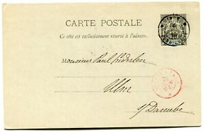 French India 1892 10c postal stationery card H&G 1 used to Germany