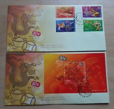 Hong Kong 2012 Zodiac Year of Dragon, 4v Stamps MS set of 2 FDC (Premium Covers)