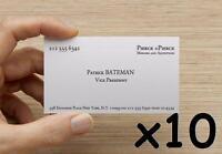 10x American Psycho Patrick Bateman Business Card Replicas