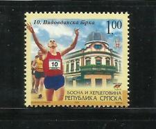 REP. SERBIA. (de Bosnia) . Año: 2006. Tema: DEPORTES. ATLETISMO.