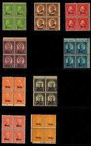 US #669-73,75-76,78-79 1929 Blocks of 4, *Nebr.* Overprint MNH VG-F (SCV $1,842)