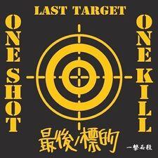 One Shot One Kill; Last Target 2005 CD, Female Japanese Punk, Thug Murder, Bette