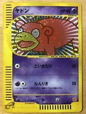 Slowpoke Pokemon 2002 Holo Foil McDonald's Promo Japanese 014/018 LP