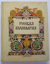 Kochbücher auf Russisch